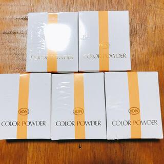 イオン化粧品 カラーパウダーファンデーション 03 レフィル 5個セット(ファンデーション)