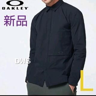 オークリー(Oakley)の【新品L】OAKLEY 長袖シャツ(ウエア)