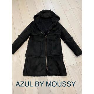 アズールバイマウジー(AZUL by moussy)の50%off以上❗AZUL BY MOUSSY  アウター/コート リバーシブル(ロングコート)