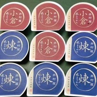 イムラヤ(井村屋)の井村屋  訳あり 水ようかん 9個(煉,小倉,) 羊羮 和菓子 詰め合わせ(菓子/デザート)