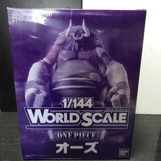 ワンピースフィギュア WORLD SCALE   オーズ(アニメ/ゲーム)