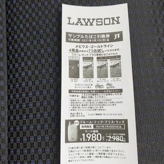 ローソン メビウス・ゴールドライン 引換券(その他)