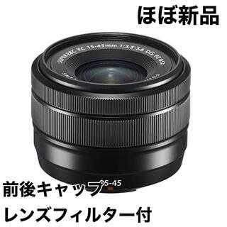 フジフイルム(富士フイルム)のフジノンレンズ XC15-45mmF3.5-5.6 OIS PZ(レンズ(ズーム))