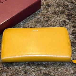 バリー(Bally)の【難あり】◆BALLY ◆バリー黄色長財布(財布)