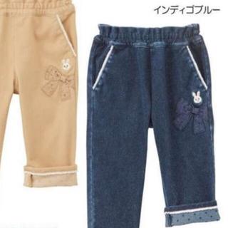 ミキハウス(mikihouse)の100♡ミキハウス♡パンツ♡デニム♡新品♡半額以下(パンツ/スパッツ)