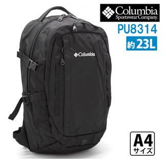 Columbia - Columbia  コロンビア バックパック 【ブラック】【23L】