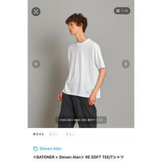 スティーブンアラン(steven alan)のバトナー 白Tシャツ(Tシャツ/カットソー(半袖/袖なし))
