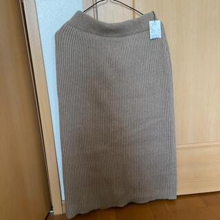 イーハイフンワールドギャラリー(E hyphen world gallery)のリブロングタイトスカート(ロングスカート)