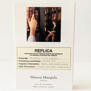 マルタンマルジェラ(Maison Martin Margiela)の<新品・未開封>メゾン マルジェラ ウィスパー イン ザ ライブラリー サンプル(サンプル/トライアルキット)