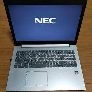 エヌイーシー(NEC)のPC-NS10EK2S ノートパソコン シルバー(ノートPC)