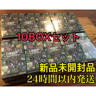 ユウギオウ(遊戯王)のプリズマティックアートコレクション PRISMATIC ART 遊戯王(Box/デッキ/パック)