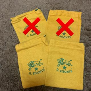 イルビゾンテ(IL BISONTE)のIL BISONTE 布袋(ショップ袋)