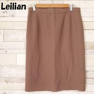 レリアン(leilian)の【人気】レリアン ひざ丈スカート バックファスナー ベージュ サイズ13(ひざ丈スカート)