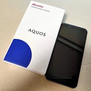 アクオス(AQUOS)のSIMロック解除済 AQUOS sense2 SH-01L ブラック(スマートフォン本体)