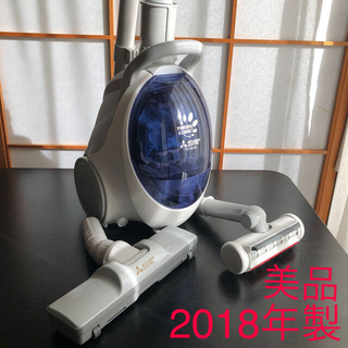ミツビシデンキ(三菱電機)の【三菱電機】紙パック式掃除機TC-SXG1 2018年式 美品(掃除機)