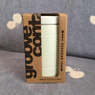 【新品】グルーブコンテナ 水筒 タンブラー BE-013 ホワイト L (タンブラー)
