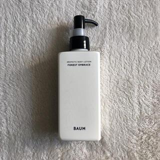 シセイドウ(SHISEIDO (資生堂))の新品未使用 BAUM 資生堂 ボディクリーム ボディローション アロマ(ボディローション/ミルク)