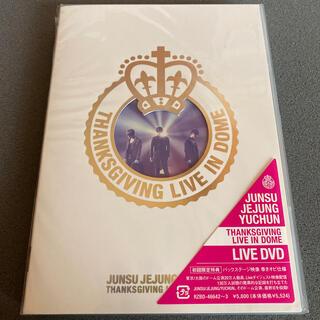 ジェイワイジェイ(JYJ)のJYJ★THANKSGIVING LIVE IN DOME DVD(ミュージック)