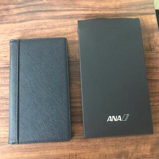 ANA手帳 2020年12月〜2022年3月