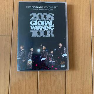 ビッグバン(BIGBANG)の2008 BIGBANG LIVE CONCERT『GLOBAL WARNING(舞台/ミュージカル)