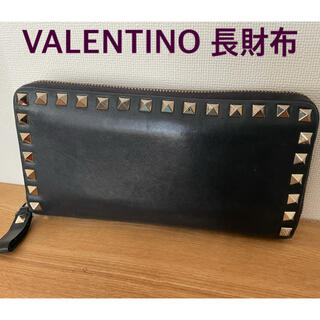 ヴァレンティノガラヴァーニ(valentino garavani)のヴァレンティノ ガラヴァーニ 長財布(黒)(財布)