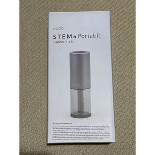 バルミューダ(BALMUDA)の【新品】cado portable カドーポータブルディフューザー 加湿器(加湿器/除湿機)