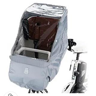 ブリヂストン(BRIDGESTONE)の 送料無料 ブリヂストン bikke POLAR用 フロントチャイルドシート(自動車用チャイルドシートカバー)