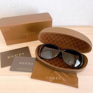 Gucci - GUCCI グッチ サングラス