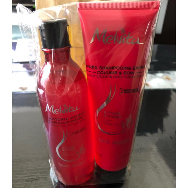 Melvita(メルヴィータ)のメルヴィータ シャンプー トリートメント コスメ/美容のヘアケア/スタイリング(シャンプー/コンディショナーセット)の商品写真