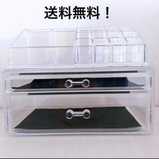 【送料無料】アクリルコスメボックス クリアメイクボックス 化粧収納ボックス(メイクボックス)