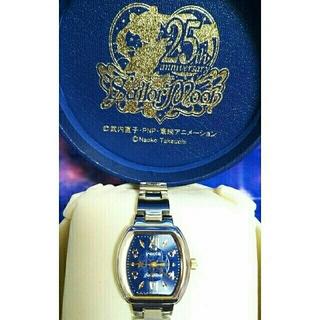セーラームーン(セーラームーン)のセーラームーン 腕時計(腕時計)