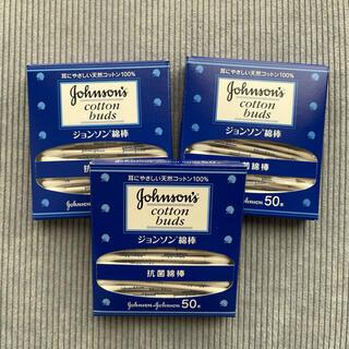 ジョンソン(Johnson's)のジョンソン 綿棒 50本×3箱(綿棒)