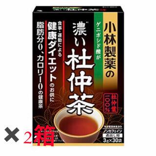 コバヤシセイヤク(小林製薬)の小林製薬 濃い杜仲茶 3g×30袋  2箱(健康茶)