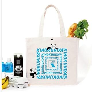 ケイタマルヤマ(KEITA MARUYAMA TOKYO PARIS)のotonaMUSE 付録 特大お買い物バッグ 紀伊国屋 ケイタマルヤマ(トートバッグ)