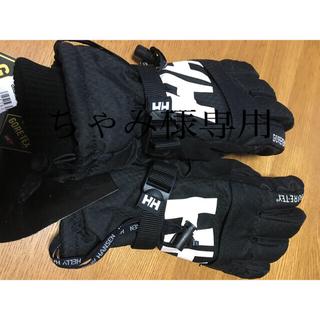 ヘリーハンセン(HELLY HANSEN)のHELLY HANSEN GORE TEX グローブ(手袋)