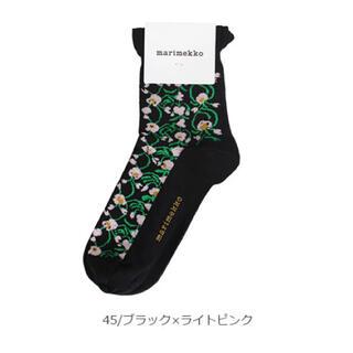マリメッコ(marimekko)のマリメッコ ヌルム ソックス 靴下 花柄 くつ 春 北欧 フィンランド ギフト(ソックス)