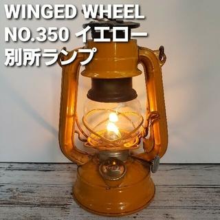 スノーピーク(Snow Peak)の別所ランプ WINGED WHEEL NO.350 イエロー デイツ フュアハン(ライト/ランタン)