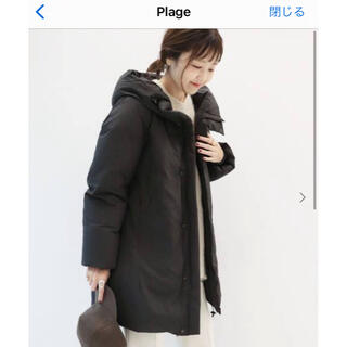 プラージュ(Plage)のPlage【HAKUU/ハク】COCOON ダウンジャケット◆(ダウンジャケット)