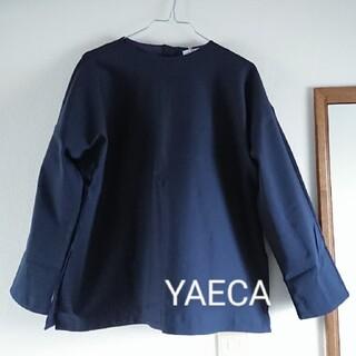 ヤエカ(YAECA)のYAECA CONTEMPO ジャージ素材ボートネックシャツ(カットソー(長袖/七分))