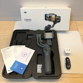 (国内正規品)【DJI】Osmo Mobile 2 (3軸手持ちジンバル)(その他)
