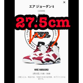 ナイキ(NIKE)の27.5cm air jordan 6 カーマイン(スニーカー)