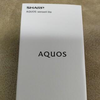 アクオス(AQUOS)のAQUOS sense4 lite ブラック 新品未使用 SIMフリー(スマートフォン本体)