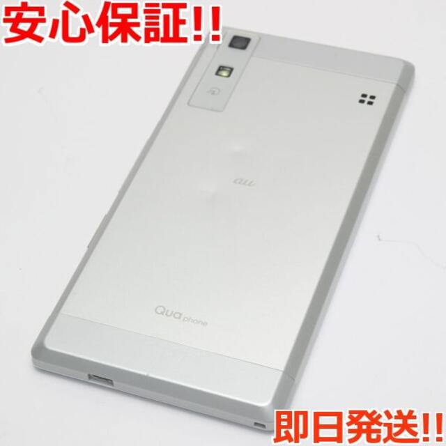 京セラ(キョウセラ)の美品 au KYV37 Qua phone シルバー  スマホ/家電/カメラのスマートフォン/携帯電話(スマートフォン本体)の商品写真