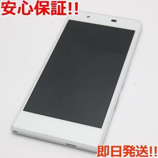 キョウセラ(京セラ)の美品 au KYV37 Qua phone シルバー (スマートフォン本体)