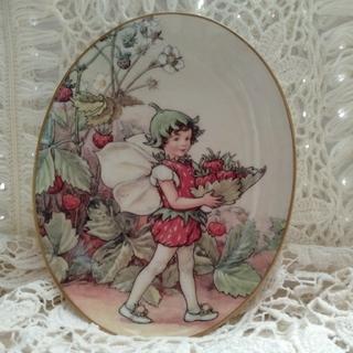 ロイヤルウースター(Royal Worcester)のThe Strawberry Fairy(食器)