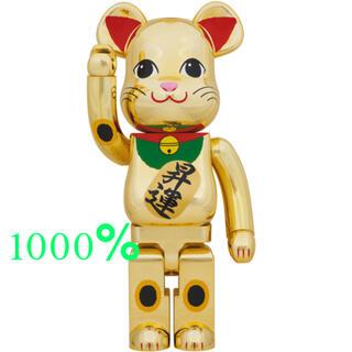 メディコムトイ(MEDICOM TOY)のBE@RBRICKベアブリック招き猫金メッキ昇運1000%(その他)
