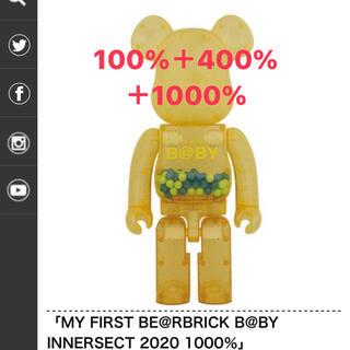 メディコムトイ(MEDICOM TOY)のMY FIRST BE@RBRICK B@BY INNERSECT 2020 (フィギュア)