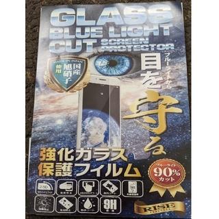 エヌティティドコモ(NTTdocomo)のタブレット用 ガラスフィルムdocomo dtab42-A(保護フィルム)