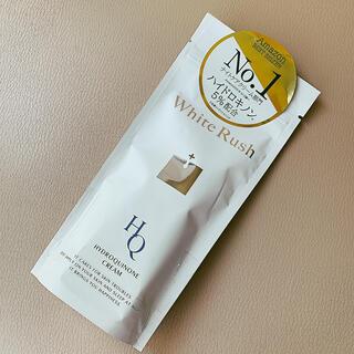 ホワイトラッシュ White Rush HQクリーム 15g ハイドロキノン (美容液)