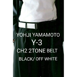 ワイスリー(Y-3)のY-3 CH2 2TONE BELT(BLACK/OFF WHITE)(ベルト)